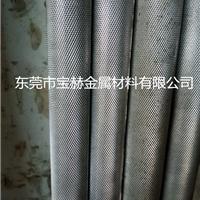 鋁棒 網紋鋁棒 滾花鋁棒