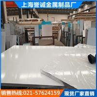LY12硬铝板 5A06铝合金 铝块切割