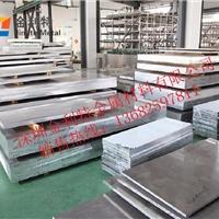 7075中厚铝板  西南铝铝板价格