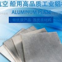 5083铝合金军工产品5083-H116铝板