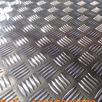 譯然鋁業 花紋鋁板 規格齊全 現貨銷售