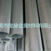 鋁管 網紋鋁管 滾花鋁管