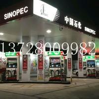 中国石化SLNOPEO吊顶铝条扣