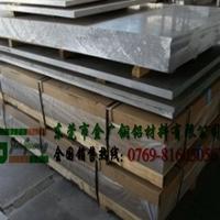 美國進口 5A33高導電鋁板
