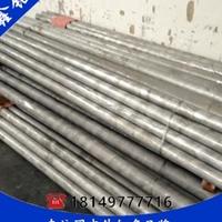 2A10-T4铝板硬度