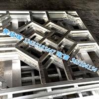 广州焊接铝窗花厂家直销