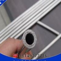 环保3003毛细铝管