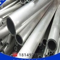 2A12铝管硬度