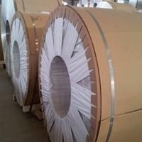 0.4毫米包管道铝卷生产厂家