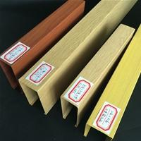 仿木纹铝方通规格 仿木纹铝方通厂家