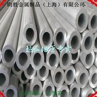 6061合金铝管厂家6061铝板
