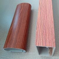 3D4D仿木纹铝方管 3D4D木纹铝方管厂家
