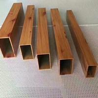 木纹铝方管那家好吊顶天津木纹铝方管