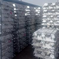 出售AL99.70鋁錠