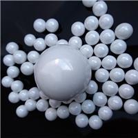 销售氧化锆球 锆珠 钇稳定氧化锆珠 陶瓷珠