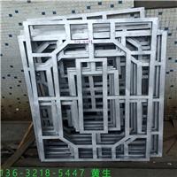 郑州铝窗花加工厂家