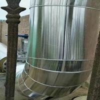 0.7mm管道保温铝卷规格