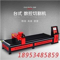 數控切割機廠家 鋁型材切割機價格 西恩數控