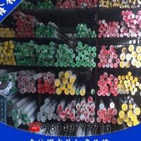 进口2011-T3铝棒价格