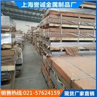 铝板 进口AL7075铝板批发 高硬度航空铝