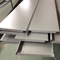 防風防沙鋁條扣 高邊S型鋁條板