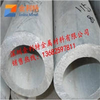重庆6061合金铝管  厚壁挤压铝管规格
