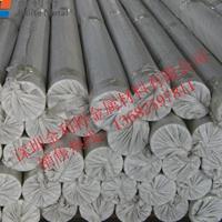 7075超硬铝棒  进口铝棒供应商