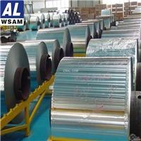 5754铝卷 铝带 耐腐蚀 规格齐全 西南铝卷