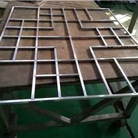 木纹焊接铝屏风_木纹铝屏风厂家