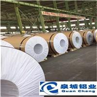 0.7毫米保温工程专用铝卷铝皮合金铝板