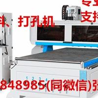 济南数控木工开料机哪个品牌的好