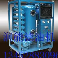 供應鋁廠TYA液壓油濾油機