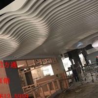 专用生产弧形铝方通吊顶厂家