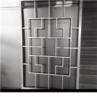 厂家供应木纹铝窗花