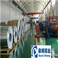 生产0.5mm管道专用保温铝卷合金铝板