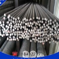 专业2024铝棒供应 加工性好 国标铝棒