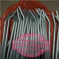合金铝管拉弯,90度折弯1060铝管