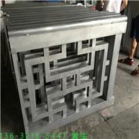 广州铝窗花厂家