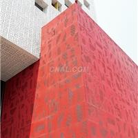 沖孔造型幕墻板是特殊造型鋁單板