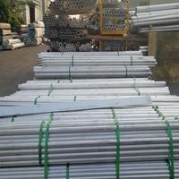 7075铝棒 1060 3003 7A09铝棒 铝方管