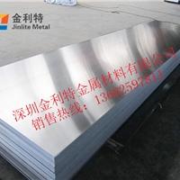 环保5052铝板  5052铝厚板供应商