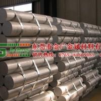 批发5086-H112易加工铝棒成分