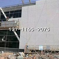 广西幕墙铝板厂家 双曲铝单板厂家