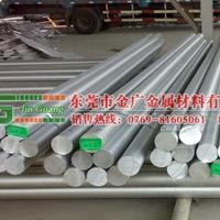 美國alcoa5150-o態高強度耐磨鋁棒成分
