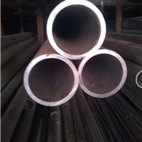 厂家直销6061大口径铝管 60X15 可零切