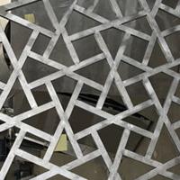 定制冰裂纹铝窗花厂家,欢迎来图定做