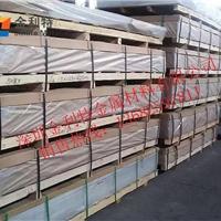 国标6061铝薄板  拉丝铝合金板用途