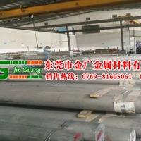 美國進口5A43-H24鋁棒抗拉強度成分