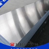 现货6A02硬质铝板