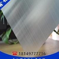 7A09铝板性能 7A09铝棒多少硬度